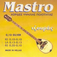 Xordes-Μastro-Silver-010-Tzoura