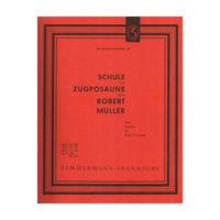 schule-fur-zugposaune-trombone