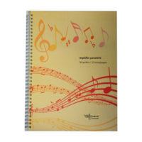 tetradio-spiral-megalo-kitrino-notes-ntoremi