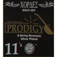 bouzouki-prodigy-11