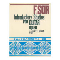 f-sor-introductory-studies-for-guitar-op-60