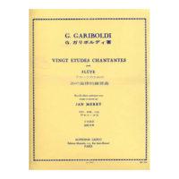 gariboldi-vingt-etydes-chantantes-pour-flute