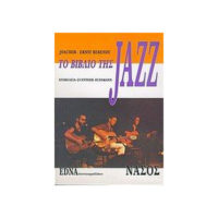 to-vivlio-tis-jazz-berenit