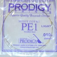 xordi-prodigy-mpouzouki-re-1-010