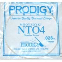 xordi-prodigy-mpouzouki-vto-4-028