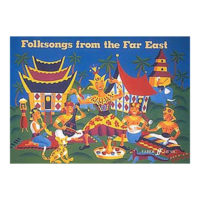 folksongs-from-the-far-east