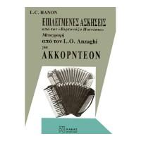 cramer-50-spoudes-gia-akkornteon-nakas