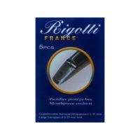 rigott-prostateutika-epistomiou-diafano-035-mm
