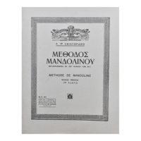 methodos-mantolinou-teuxos-1-ekd-kokonetsis