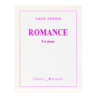 nikos-piperis-romance-for-piano-ekd-andromida