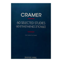 cramer-60-selected-studies-ekd-nakas