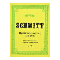 schmitt-proparaskeuastikes-askiseis-op16-ekd-ntoremi